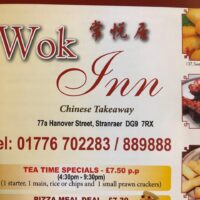 wok inn.jpg